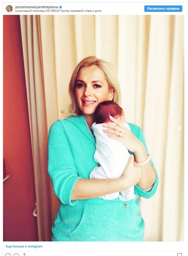 Мария Порошина с ребенком