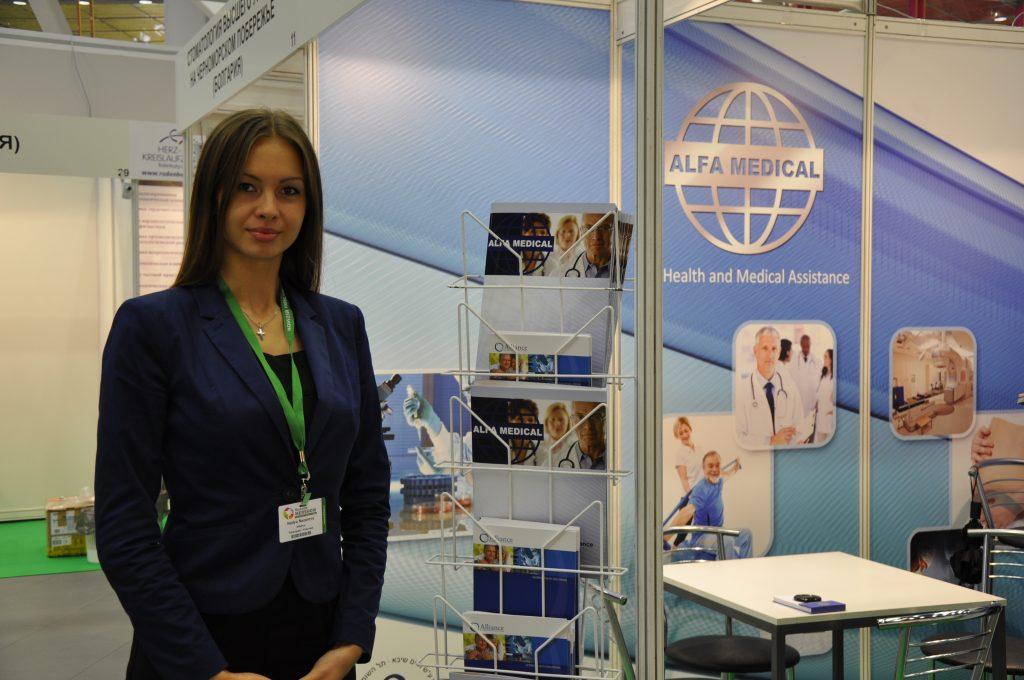 Выставка «Лечение за рубежом» Moscow MedShow 2013